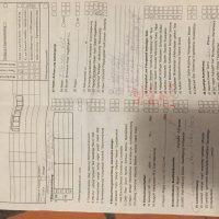 Honda SCV100 Lead - nicht mehr zugelassen